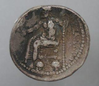 Beeld van Zeus op een oude munt - cc