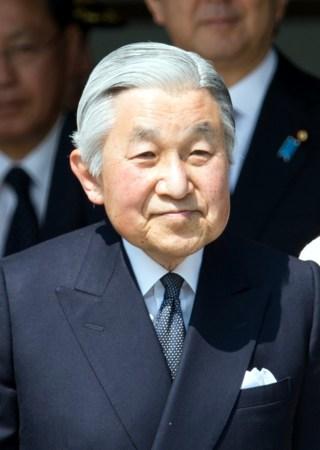 Akihito in 2014