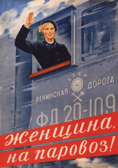 Affiche machiniste, Olga Deyneko, 1939