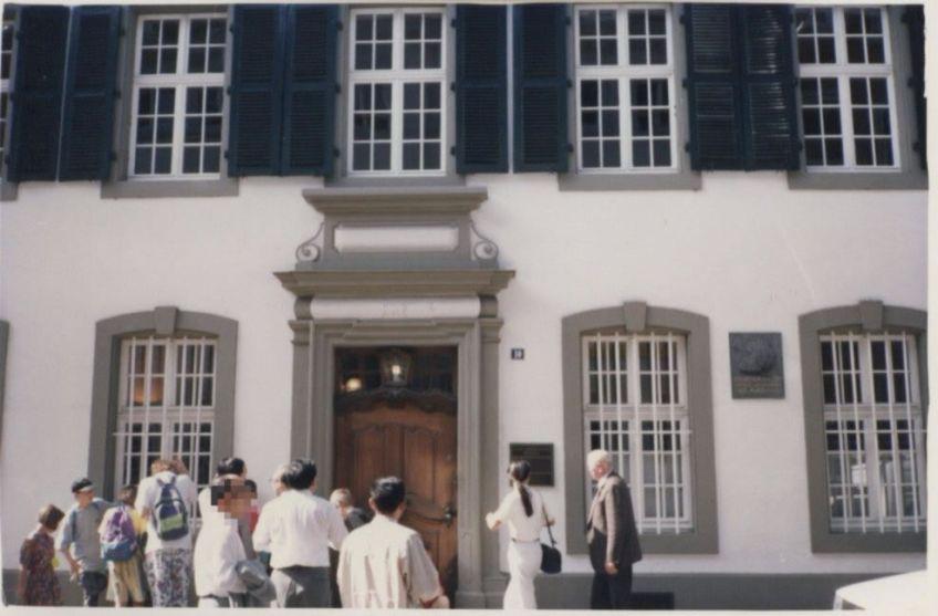 Geboortehuis van Karl Marx in Trier - cc