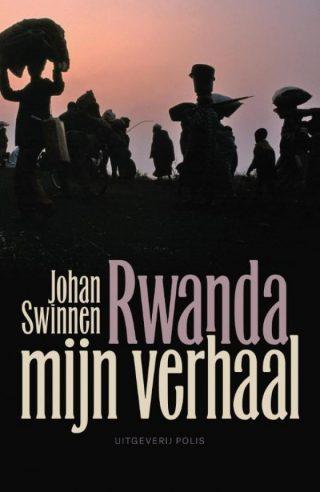 Rwanda, mijn verhaal