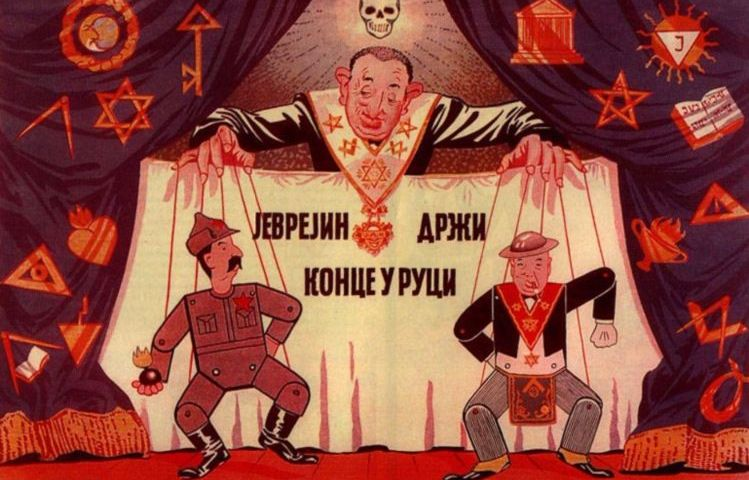 Servische spotprent uit de Tweede Wereldoorlog waarin 'de Jood' wordt voorgesteld als geheime wereldheerser. - cc