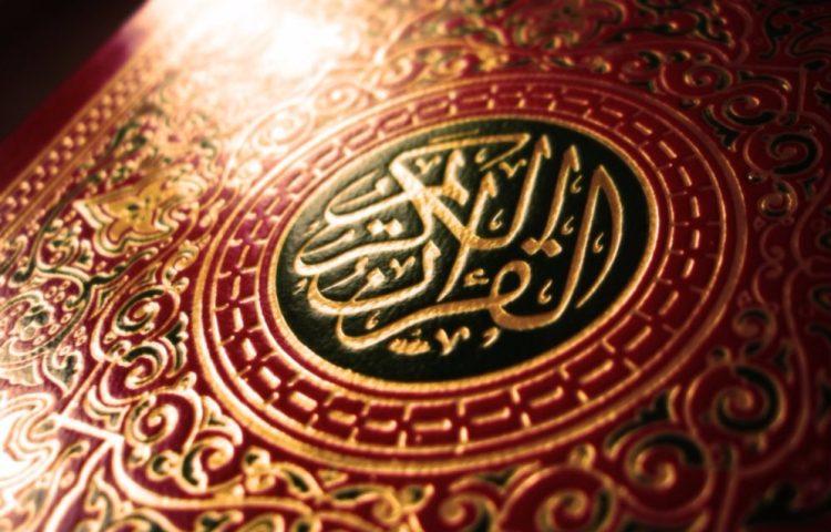 Rijkgedecoreerde kaft van Arabische koran - cc