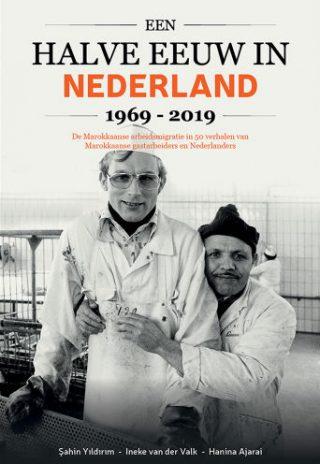 cover-halve-eeuw