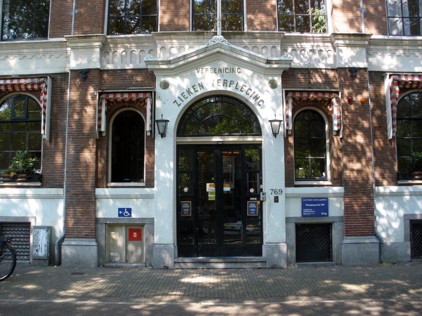 Prinsengrachtziekenhuis in Amsterdam (Amsterdam Museum)