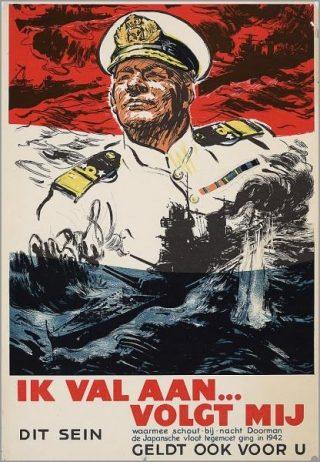 In werkelijkheid seinde Doorman 'All ships follow me'.