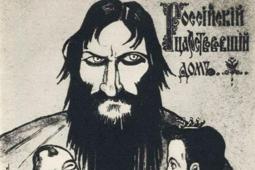 De moord op Grigori Raspoetin (1916)