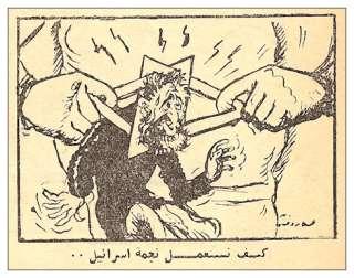 Egyptische propaganda over de strijd tegen Israël (8 juni 1967)