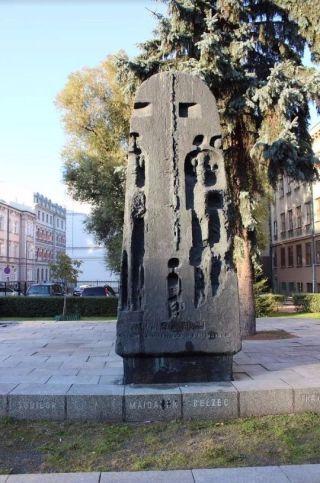 Monument ter nagedachtenis aan de omgebracht Joden uit Lublin en omstreken