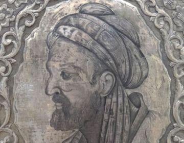 Portret van Avicenna op een vaas uit Iran (cc - Adam Jones)