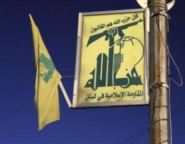 Hezbollah - Politieke partij en militante beweging (CC BY 2.0 - yeowatzup - wiki)