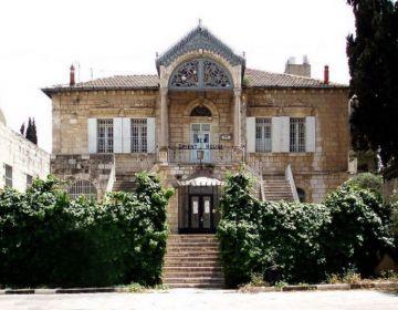 Voormalig hoofdkwartier van de Palestijnse Bevrijdingsorganisatie (PLO) in Jeruzalem (Wiki - Magister)