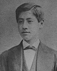 05OKUDAIRA