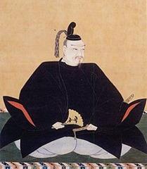 terumoto