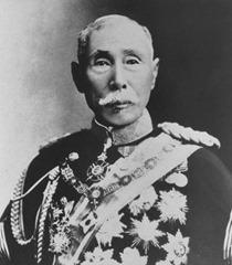 yamagataaritomo