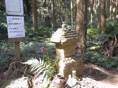 出典:鹿児島の伝・真田幸村の墓に行ってきました~!!: スポンサー広告:日記: ねずみんのPromenade