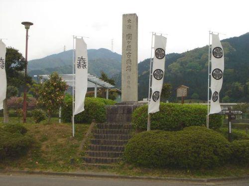 出典:関ヶ原の戦い - Wikipedia