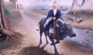 Lao Tse biography