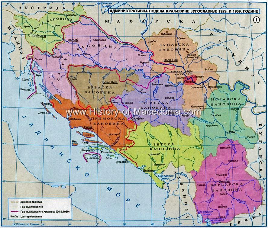 map_of_yugoslavia_1939 - vardarska banovina