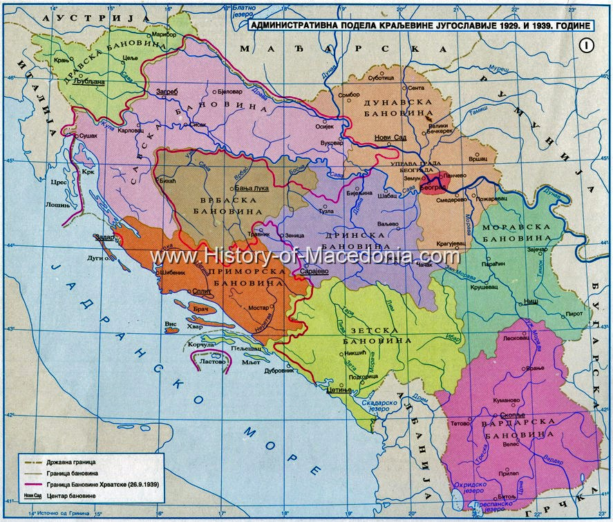 map of yugoslavia 1939 vardarska Η Βαρντάρσκα Μπανόβινα σε σπάνιους Χάρτες, Γραμματόσημα και Διπλώματα της Γιουγκοσλαβίας