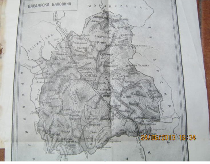 vardarska ban Η Βαρντάρσκα Μπανόβινα σε σπάνιους Χάρτες, Γραμματόσημα και Διπλώματα της Γιουγκοσλαβίας