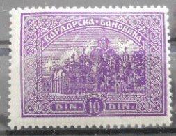 vardarska 10 Η Βαρντάρσκα Μπανόβινα σε σπάνιους Χάρτες, Γραμματόσημα και Διπλώματα της Γιουγκοσλαβίας