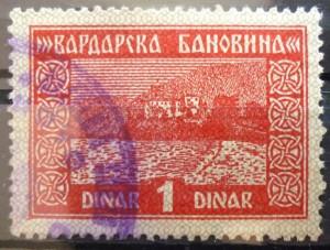 vardarska 1dinar 300x227
