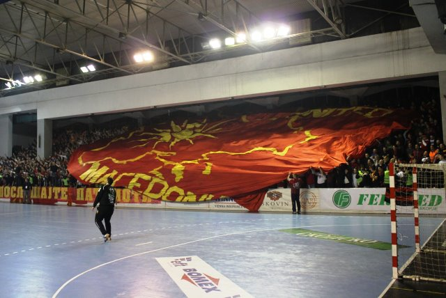 pano1 Outrageous Provocation: Irredentist Banner exhibited by FYROM's fans at International Handball match