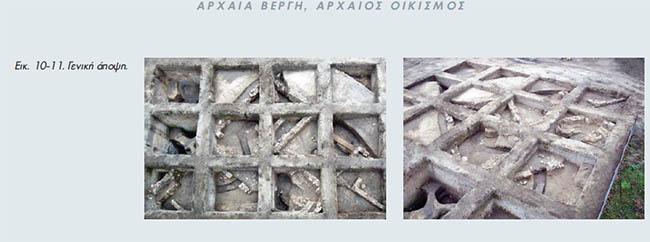 Αρχαιολογία: H αρχαία Βέργη (2005   2010)