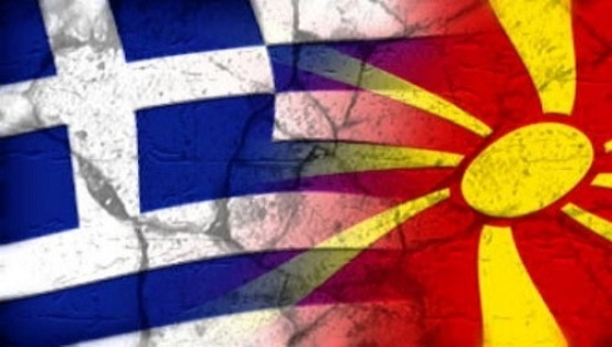 greece  Skopjie flags