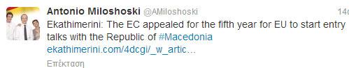 milososki_tweet_kathimerini