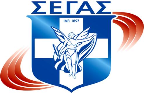SEGAS _Logo