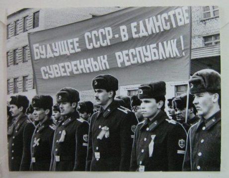 Курсанты КВВПАУ – участники референдума 17 марта 1991 года.