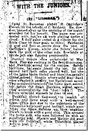 Porthill Football match 05-12-1908_Page_2_Image_0001