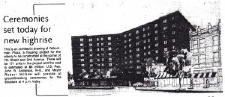 Valkommen Plaza