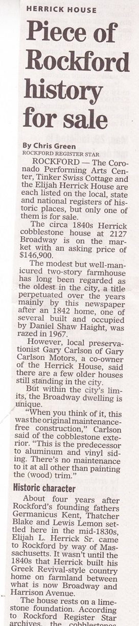 Herrick Cobblestone House
