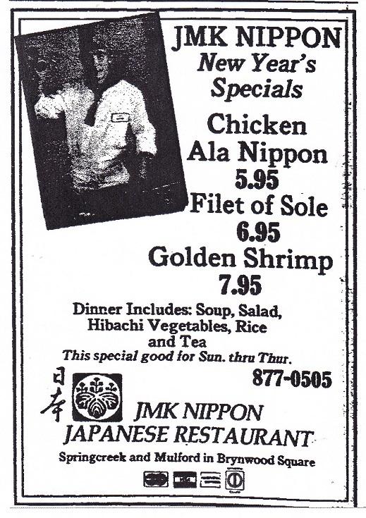 JMK Nippon 1988