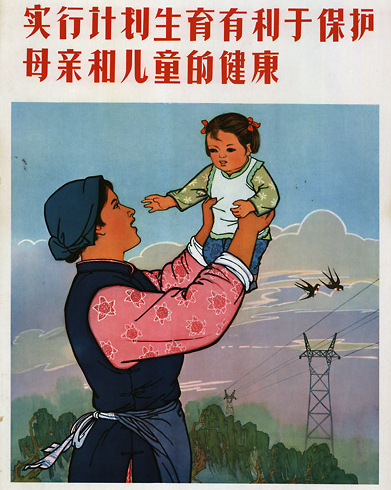 """Poster image of a woman raising a child, with Chinese characters at the top. The text translates to: """"Practicing birth control is beneficial for the protection of the health of mother and child"""""""