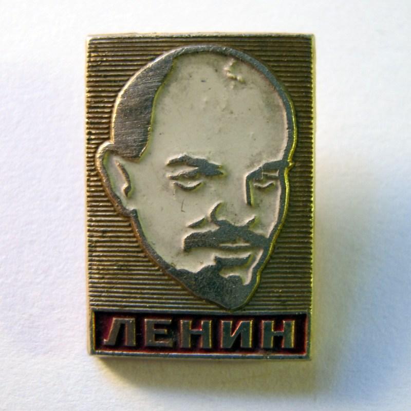 Vladimir Lenin Soviet Badge