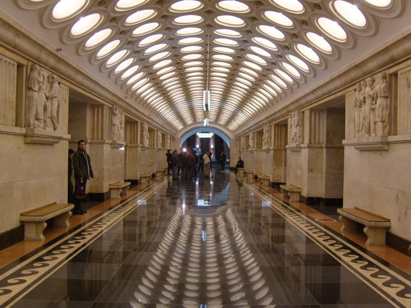Metro station in Moscow Russia