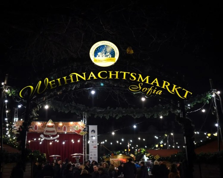 The entrance to the Koledaria, the German-Style Christmas Market in Sofia