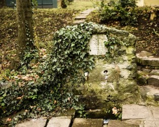 A small fountain on Boyana's grounds