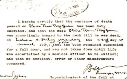 Death Certificate of Shaheed Shivaram Hari Rajguru
