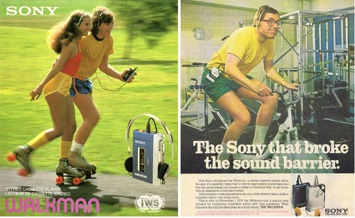 What Did Sony Look Like  in 1979