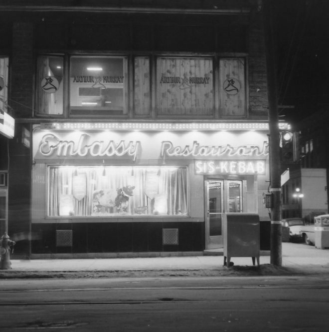 The Embassy Restaurant at night. February 1961. Image: Ted Grant / LAC Series 61-1203, Image No. 7.