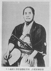 This picture was taken in the 1880s. By this time in his like, Sakakibara came to regret his attempt to turn samurai swordsmanship into a sport, saying that it cheapened the art.
