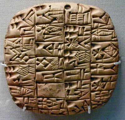 Cuneiform tablet image