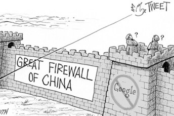 25-great-firewall-of-china