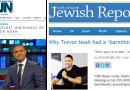 Video & Audio: Black Jews: Is Trevor Noah Jewish?