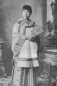 History's Women: Misc. Articles: Woman in Profession of Medicine in the 19th Century - Dr. Hu King Eng